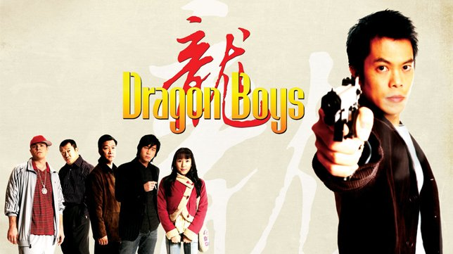 Dragon Boys- Cover image
